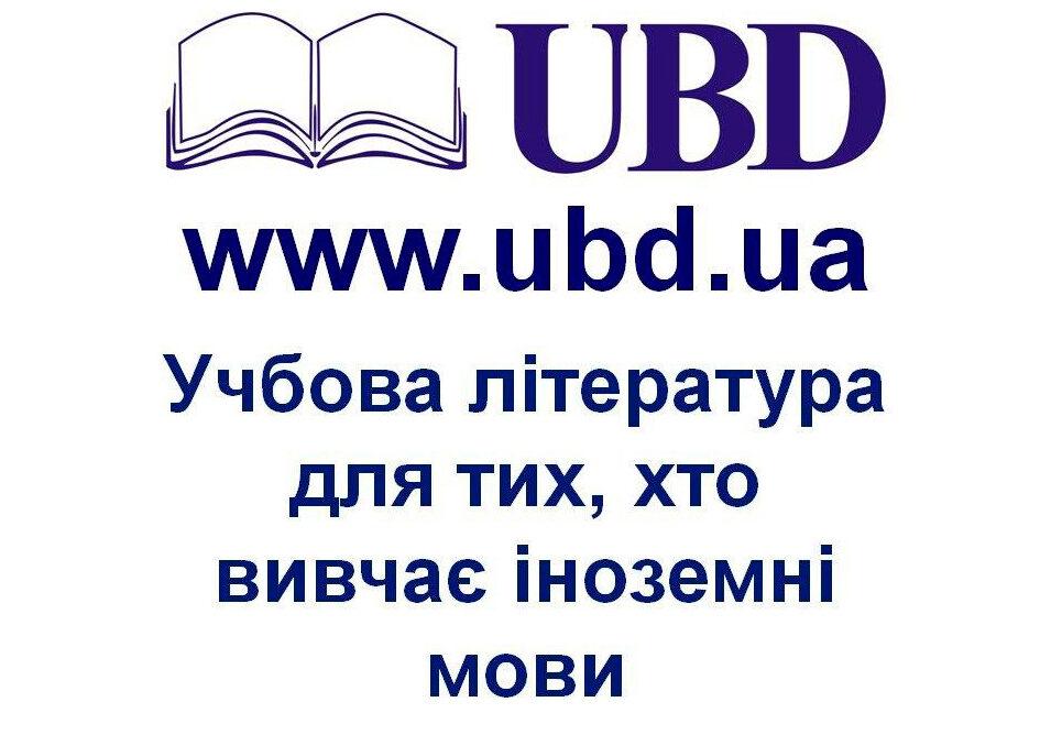 ubdbooksbig